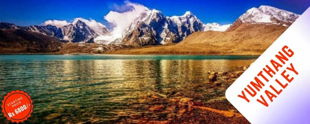 You can book North Sikkim with Silk Route from Gangtok also